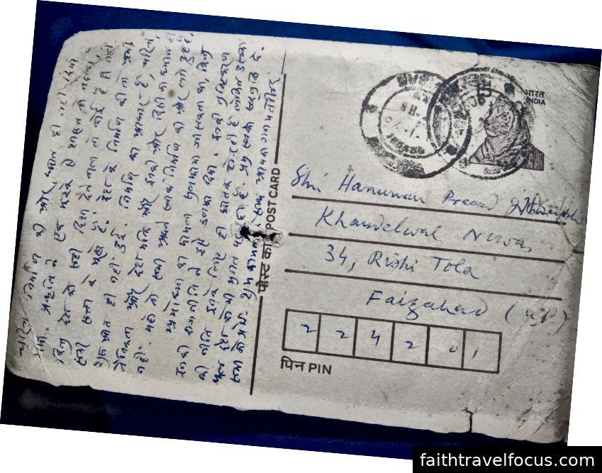 Nhìn thoáng qua một tấm bưu thiếp được gửi đến ông tôi bởi một người họ hàng ở Jaipur. Bưu thiếp nói về không có gì ngoài những người chiến đấu tự do của chúng ta đã hy sinh mạng sống của họ để giúp quốc gia chúng ta giành được độc lập nhưng các chính trị gia đang rơi vào tình trạng tham nhũng. Ngày - 14 tháng 1 năm 1993